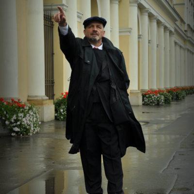 Bank Twarzy Artyści na eventy Lenin